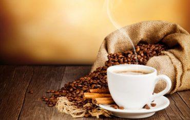 ყავა და ჩაი